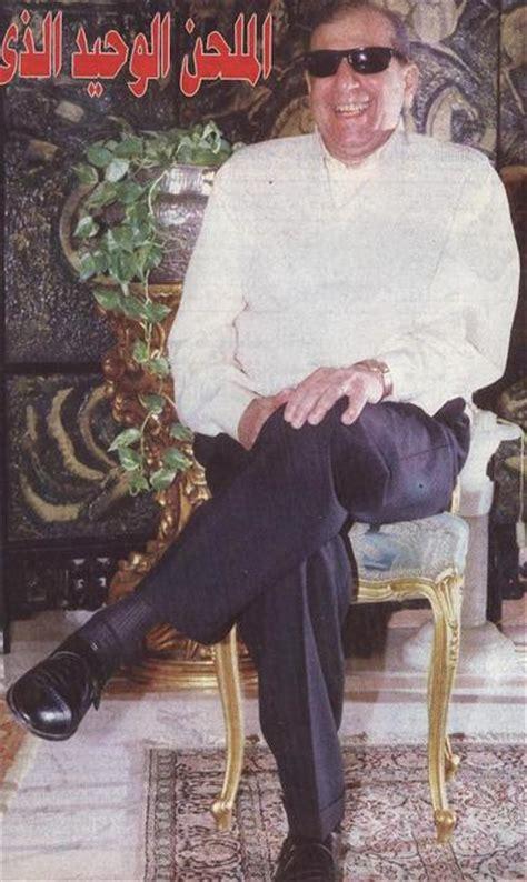 Sayed Mekkawy سيد مكاوي