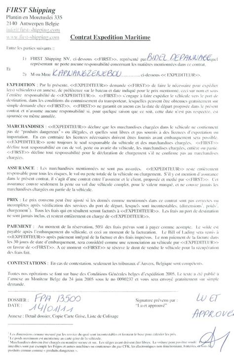 exle resume skills in computer winway resume deluxe 14