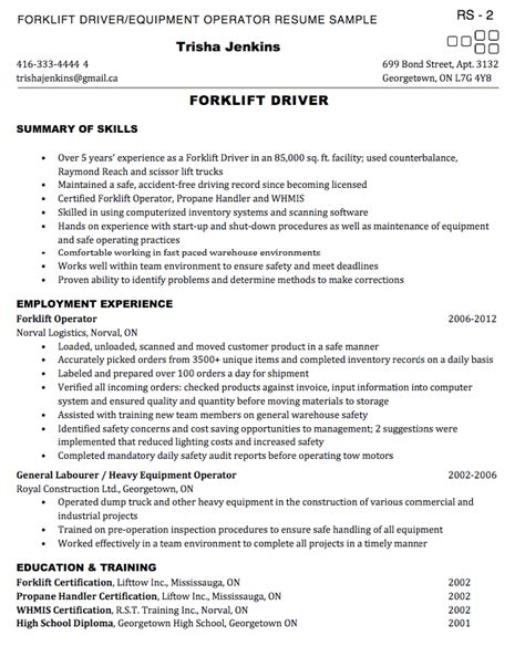 Forklift Driver Resume Template by Pin By Latifah On Exle Resume Cv Resume Exles