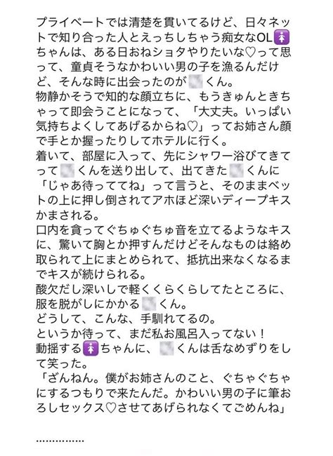 鬼 滅 の刃 夢小説 無一郎