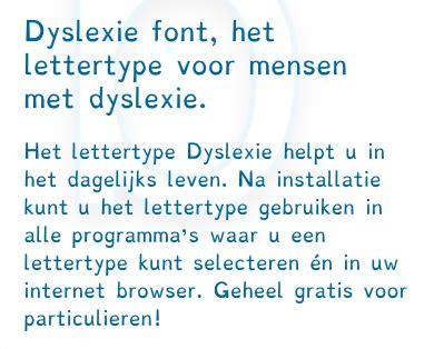 centraal beheer biedt dyslexie lettertype aan bezoekers website