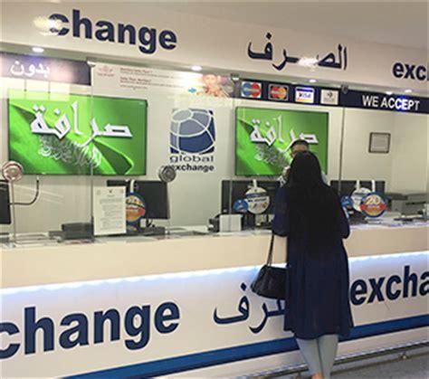 bureau de change d argent bureau de change devise 28 images bureau de change