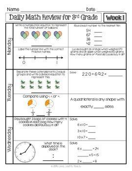 3rd grade morning work 3rd grade spiral math review 1 week freebie