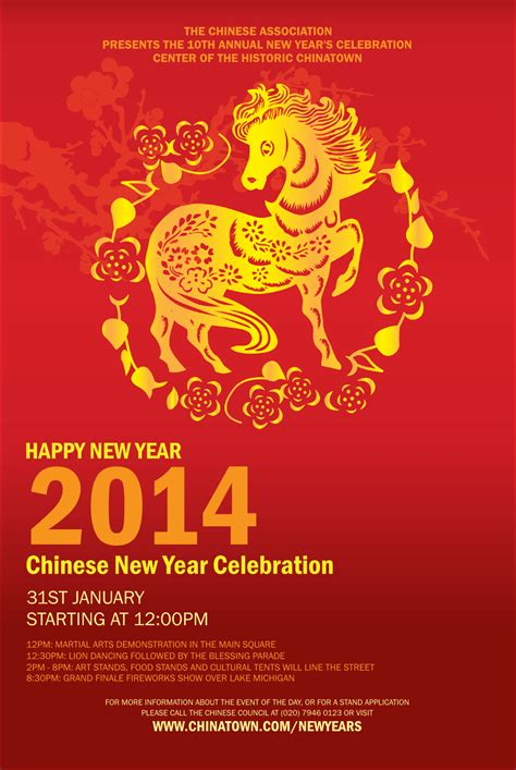 Chinese New Year 2014 Poster. University Of Richmond Graduation. Best App To Make Flyers. Florida High School Graduation Requirements 2017. Happy Birthday Email Template. Wedding Day Timeline Template Excel. High School Graduation Invitation Ideas. Commercial Lease Proposal Template. Avid One Pager Template