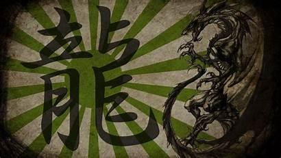 Dragon Kanji Japanese Wallpapers Japan Sun Digital