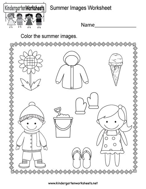 summer items worksheet  kindergarteners