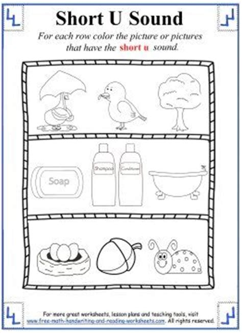 Short U Sound Worksheets  Color Each Picture That Uses