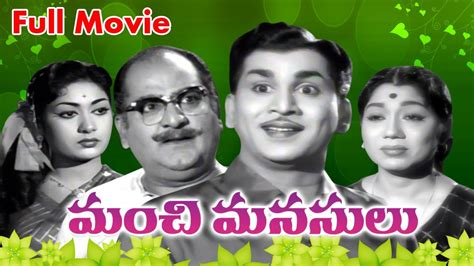 Manchi Manasulu Full Length Telugu Movie || Dvd Rip