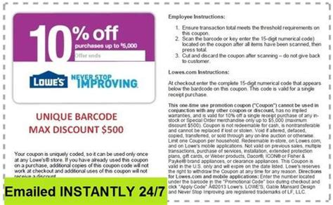 printable  lowes coupons codes lowes   lowes