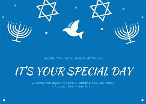 customize  bar mitzvah card templates  canva