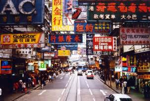 Image result for hong kong