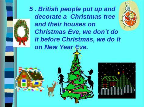 winter celebration презентація з англійської мови