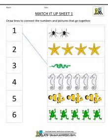 Math Worksheets Free Math Worksheets Kindergarten