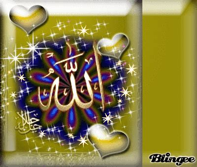 Allah Wallpaper Animation - the gallery for gt allah wallpaper animation