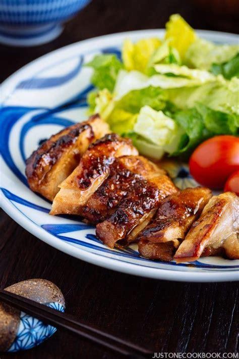 Bottled teriyaki wings / bottled teriyaki wings / 10 healthy chicken wings recipes. Chicken Teriyaki | Recipe | Easy japanese recipes, Food recipes, Chicken recipes