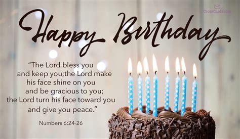 happy birthday   ecard email  personalized birthday cards