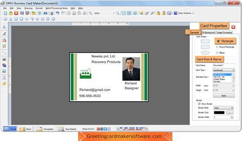 business card maker software create visiting card