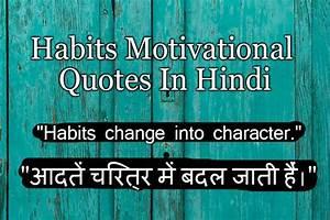 Habits Motivational Quotes In Hindi. Powerful Hindi ...