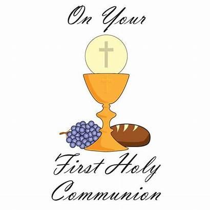 Communion Holy Personalised Mug
