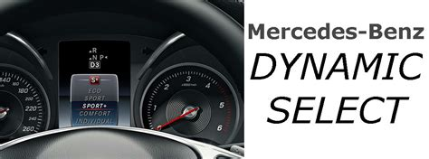 mercedes select what is the mercedes dynamic select