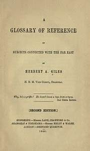 A glossary of reference on subjects connected with the Far ...