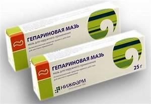 Как вылечить шишку от геморроя лекарствами
