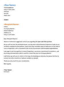 Functional resume cover letter matches functional resume TM