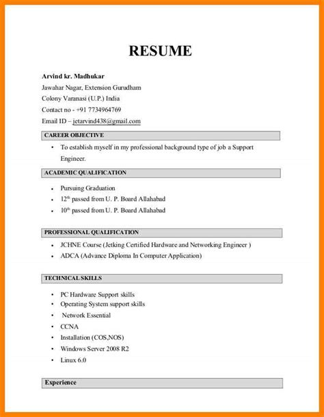 How To Make A Resume by How To Make A Resumer How To Build An Effective Jpg
