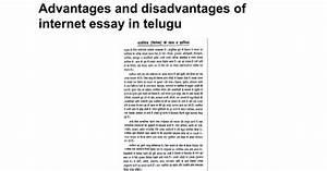 esl blog post editor websites for phd custom content ghostwriters site australia english essay advantages disadvantages internet