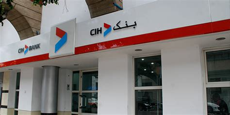cih casablanca siege cih bank et qatar international islamic bank lancent une
