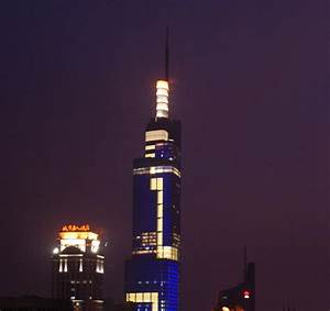 """Travel """"V"""" me~: #8 The Tallest in the world~ ZiFeng Tower"""