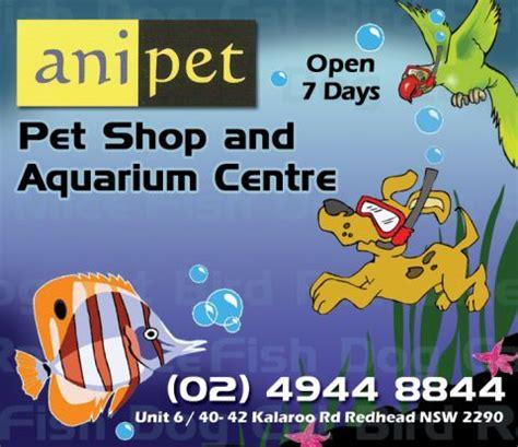 anipet pet shops stores  pets supplies pet shops
