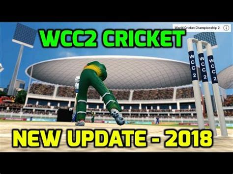 wcc2 new update 2018 wcc2 update details wcc2 cricket in android