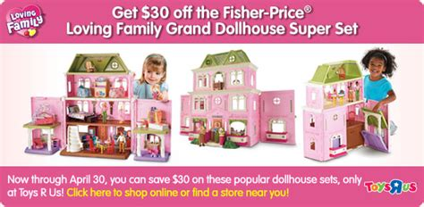 mommys coupon fairy   fisher price loving family