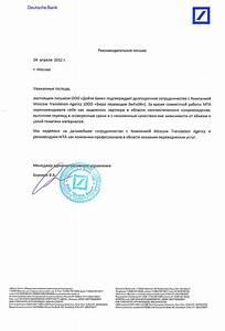 Bank Pay Ag Rechnung : moscow translation agency ~ Themetempest.com Abrechnung