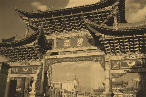 Resultado de imagem para paisagens da china antiga