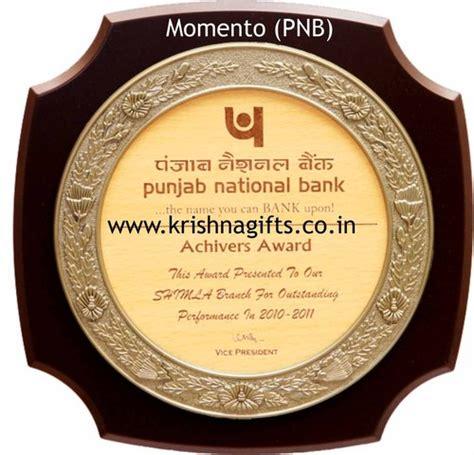 momento momento manufacturer distributor supplier trading company ahmedabad india