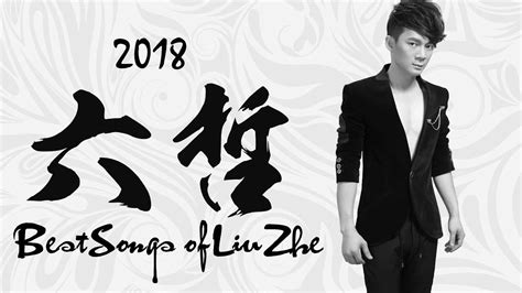 On your listening history for every day, every moment.◎ exclusive kkbox live concerts:  Top 100 Kkbox 熱門排行 2018 kkbox 4月 華語單曲排行榜 不得不聽六哲最好聽的24 ...
