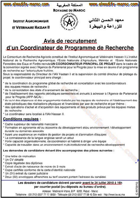 les bureaux de recrutement au maroc avis de recrutement d un coordinateur de programme de recherche al wadifa maroc 2012
