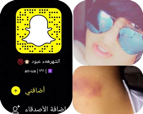 سناب ورعان hashtag on twitter