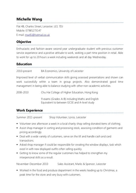 resume for time doc 550731 resume sle for part time