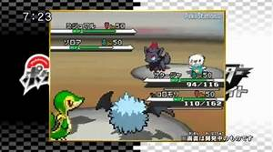 New Pokémon Black and White Gameplay Footage: It's Morphin ...