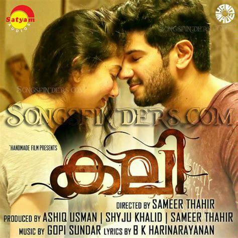 malayalam original motion picture soundtrack