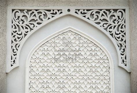 Islamic Arch   Cast Concrete   Design   Pinterest   Arches