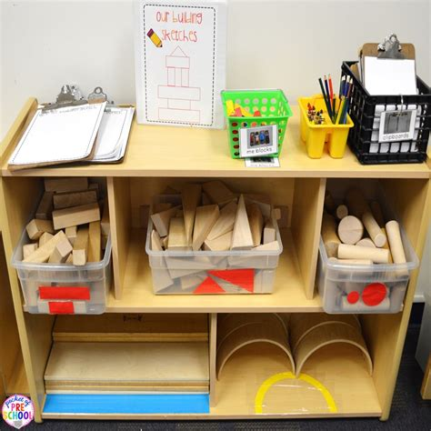 how to set up the blocks center in an early childhood 444   Slide20