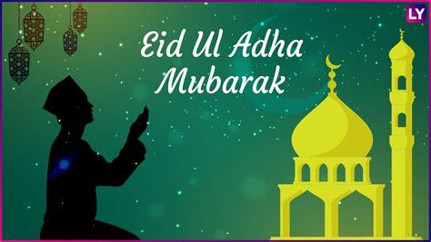 bakra eid mubarak images hd wallpapers
