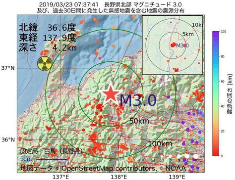長野 県 地震 多い