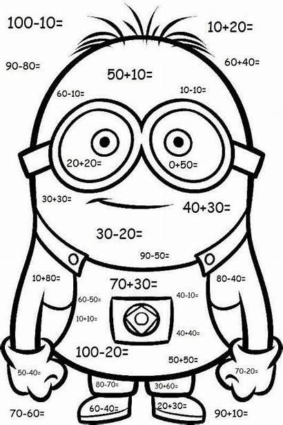 Worksheets Coloring Nastavni Math Sabiranje Oduzimanje Sumas