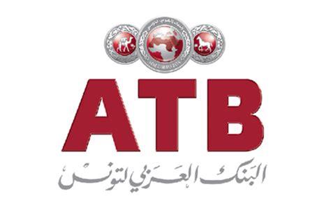 adresse siege social renault atb siège social à tunis