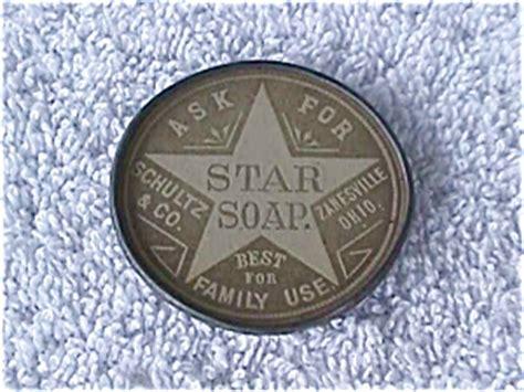 star soap zanesville  adver pocket mirror